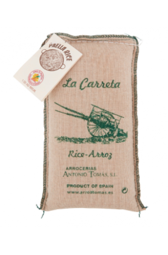 Paella Rice (500g) Spain